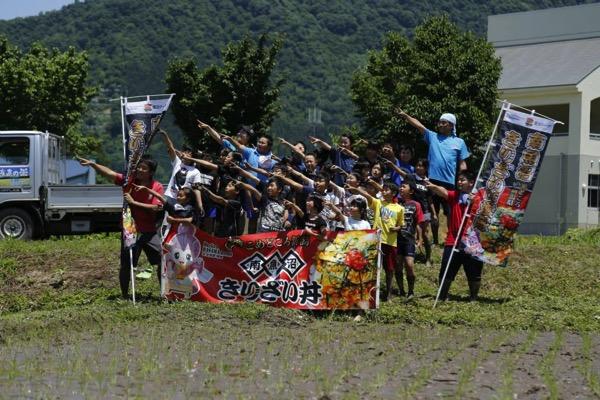 Ikazawataue008