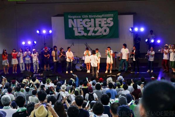 NegiFes01