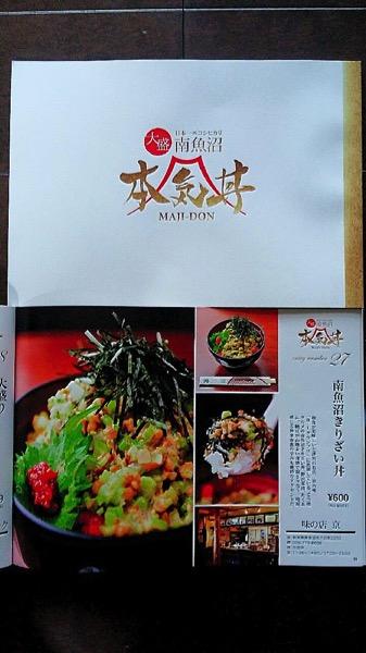 Majidon007