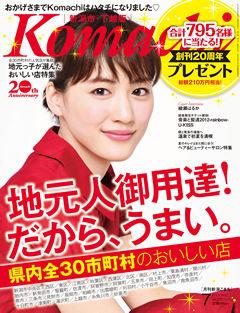 komachi_ll